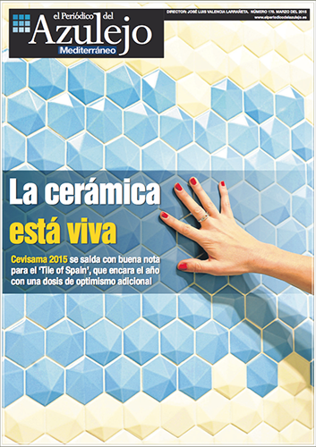 Imagenes Cover page